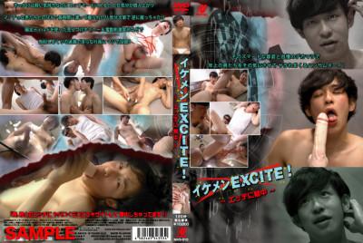Handsome Excite - Sexy Men HD