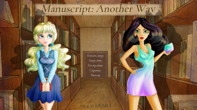Manuscript: Another Way