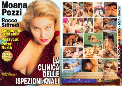 La Clinica delle ispezioni anali