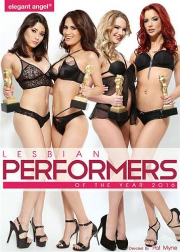 Jayden Cole, Vanessa Veracruz, Raven Rocket — Lesbian Performers of The Year 2016 (2016)