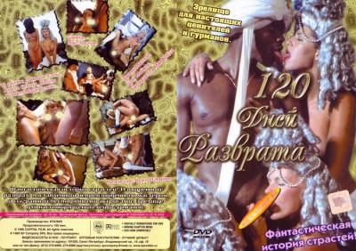 Le 120 giornate di sodoma - 120 days of debauchery