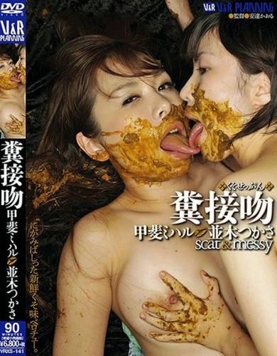 [Tsukasa Namiki and Miharu Kai] Scat & Messy [720x404]
