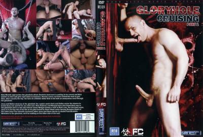 Gloryhole Cruising (2012)