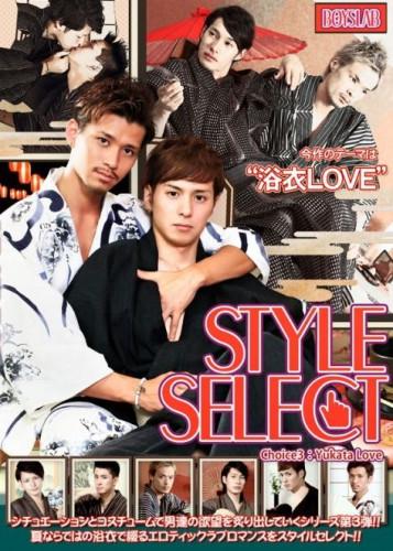 Style Select Choice 3: Yukata Love