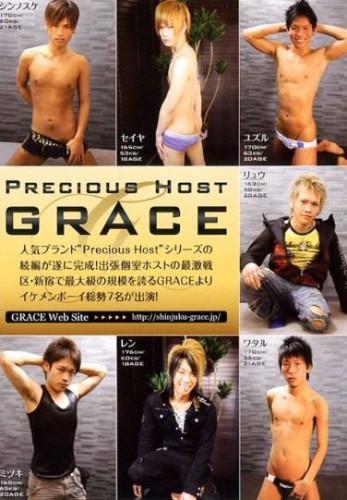 Precious Host 5 - Grace