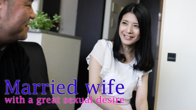 Kana Aizawa - Married wife with a great sexual desire