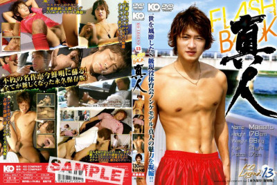 KO Legend Vol.13 – Flash Back – Masato