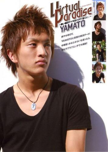 Virtual Paradise — Yamato — Hot Summer Date In Yokohama