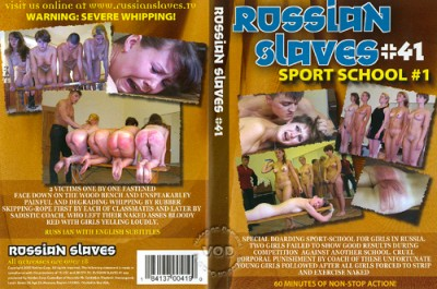 Russian Slaves 41 - Sport School 1
