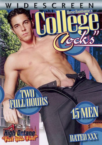 College Cocks
