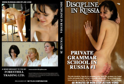 Discipline In Russia Volume #28 - Grammar School in Russia #1