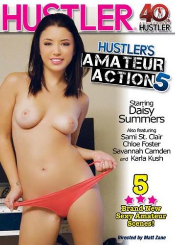 Hustler's Amateur Action 5 (2014)