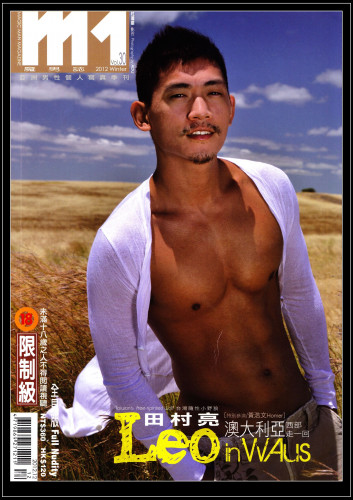 M1 Magazine Volume 30