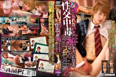 Pretty School Boys Crazy For Sex Vol.2 - Hardcore, HD, Asian