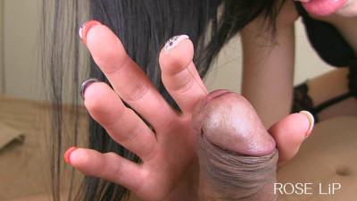 Akira Watanabe - Welcome To Slavery