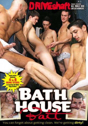 Bath House Bait