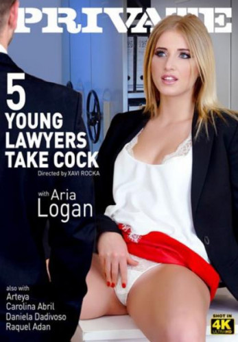 Private Specials 145: 5 Young Lawyers Take Cock