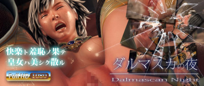 Darumasuka no yoru Night Darumasuka — Hot 3d HD Video
