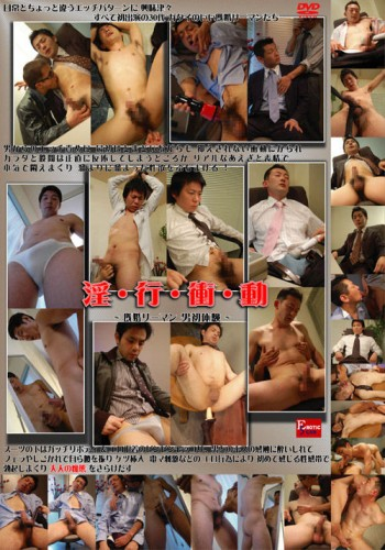 Lusty Impulse Married Salarymen First Time
