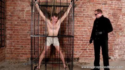 Rebellious Slave Roman — Part I
