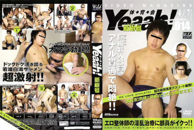 Athletes Magazine Yeaah! vol.14