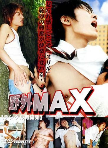 Outdoor Max
