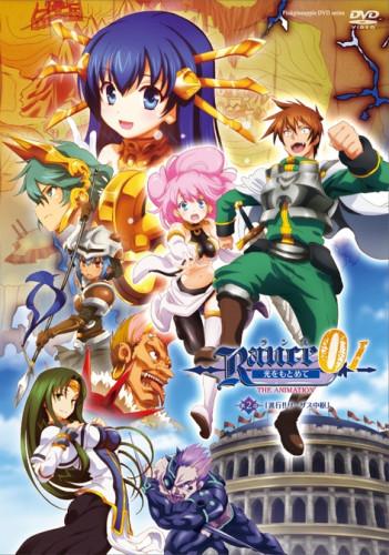 Hikari O Motomete The Animation Ep. 2