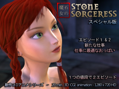 Description Stone Sorceress