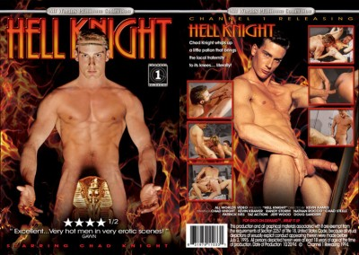 All Worlds Video – Hell Knight (1994)