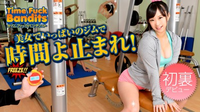 Yui Asano - Time Fuck Bandits at a Gym (Part 1)