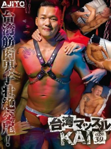 Taiwan Muscle Kai Age 39