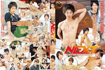 Power Grip PG157 Next Generation