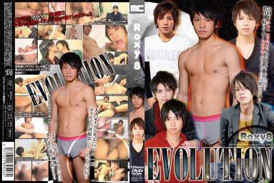 Roxy 8 - Evolution