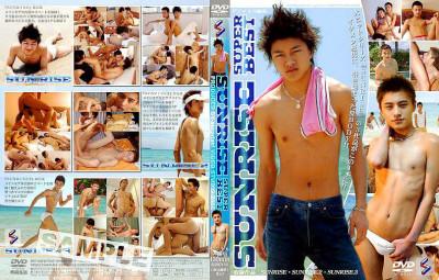 Sunrise Super Best - Best Gays HD