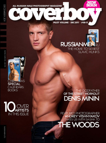 Coverboy Magazine – Pilot Volume 00-11
