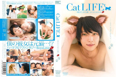 Cat Life – 7 Days Of Kinako And Me – Asian Gay, Sex, Unusual