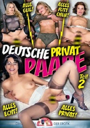 German Private couples 2