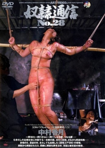 Asian Extreme – Torture In Dungeon