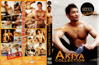Akiya Collection – Super Sex