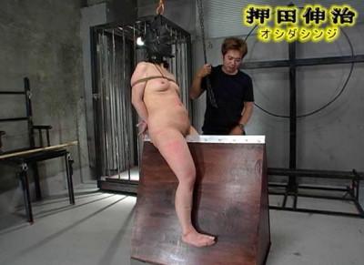 Asian BDSM Part 53