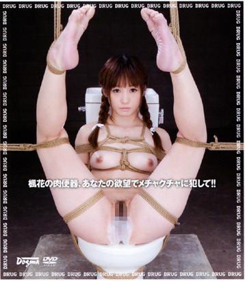 Fuuka Nanasaki