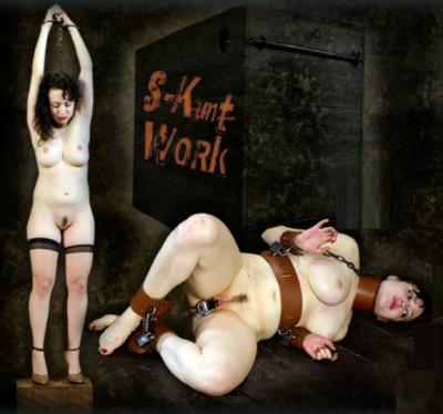 S-Kunt Work — Dixon Mason
