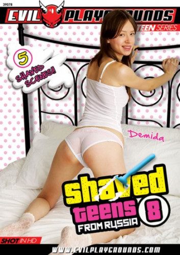 Shaved Teens From Russia 8 (2015)