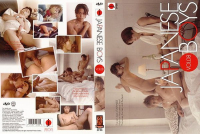 Japanese Boys Vol.08