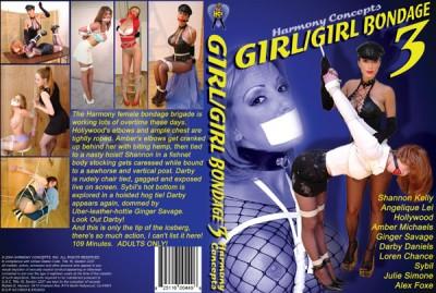 Girl - Girl Bondage 3