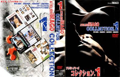 Atelier Imago Collection. Vol.1 Disc 2