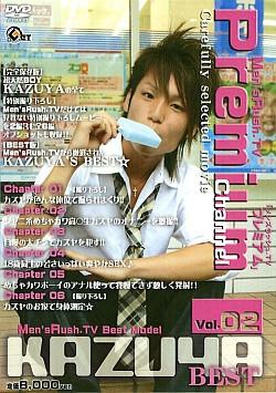 Premium Channel Vol.02 - Kazuya Best