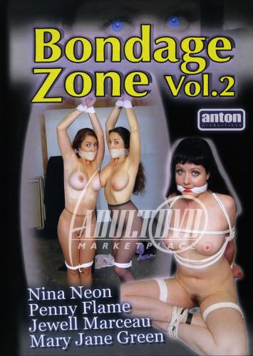 Bondage Zone 2 (2005)