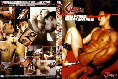 Gayce Avenue - Japan Pictures Gloss Men Muscles Limit Max