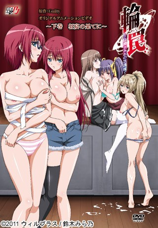 Ring Trap Milky-covered After School HD Hentai New 2013